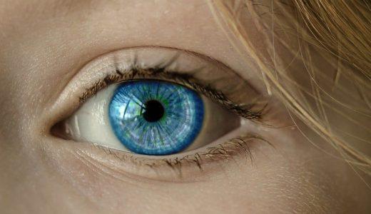 自宅で簡単にできる!スマホ見過ぎ・目の不調を回復させる方法とは?